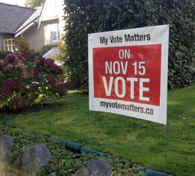 Lawn Sign MyVoteMatters